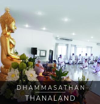 Dhammasathan